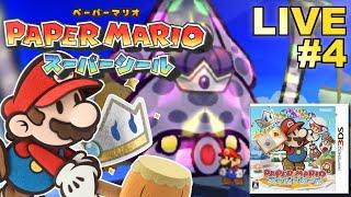 【3DS】ペーパーマリオ スーパーシール 実況プレイ #4【生放送】