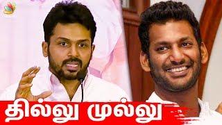 தில்லு முல்லு பண்ணிடுவாங்க : Karthi Speech about Nadigar Sangam Elections 2019 at Namakkal | Vishal