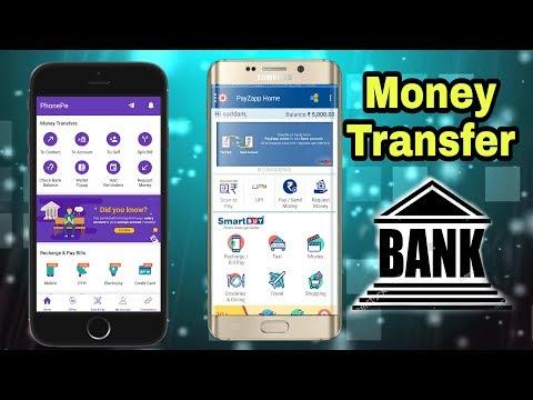 Credit Card to bank transfer ll phone pe se karo money transfer