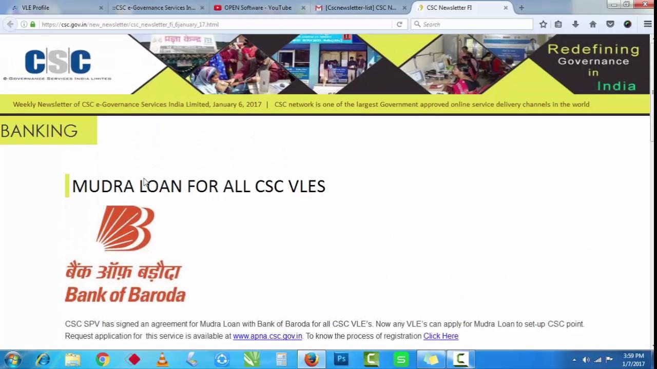 CSC New Service Mudra Loan Yojana, Bank Of Baroda - YouTube Mudra Yojana Application Form Bank Of Baroda on