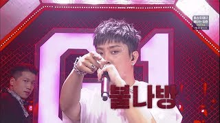 EUN JIWON(은지원) - '불나방 (I'M ON FIRE) (Feat. Blue.D)' 0707 SBS Inkigayo
