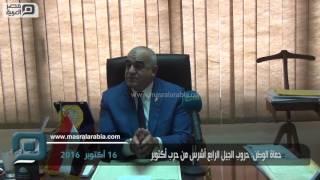 مصر العربية | حماة الوطن: حروب الجيل الرابع أشرس من حرب أكتوبر