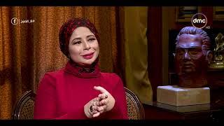 8 الصبح - حوار خاص مع زوجة الكاتب أسامة أنور عكاشة وإبنته الإعلامية / نسرين عكاشة