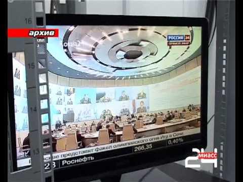 Общественное телевидение России приходит в Миасс