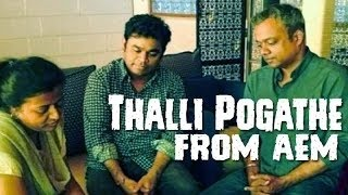 thalli-pogathey-song-from-aem