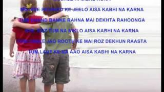Aisa kabhi na karna (FRK VIdeo) High quality