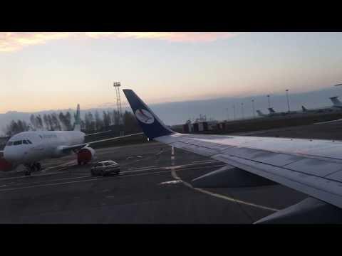 Летим в Хургаду. Перелёт с Belavia. Наш самолёт. Отель Albatros Palace