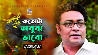 Bangla Audio Song