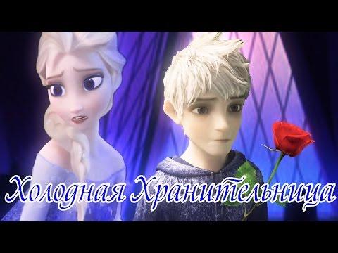 холодная любовь 3 серия