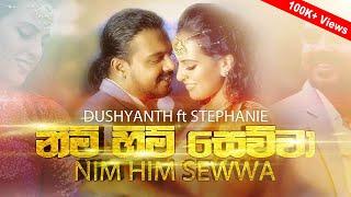 Nim Him Sewwa | නිම් හිම් සෙව්වා - (Cover version) Dushyanth and Stephanie (DNS) with Kurumba Thumbnail
