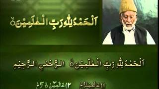 Yassarnal Quran Lesson #72 - Learn to Read & Recite Holy Quran - Islam Ahmadiyyat (Urdu)