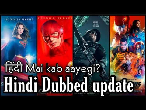 Download DC Show Hindi Dubbed Update | Flash Hindi Dubbed Release Update | Amazon prime Videos
