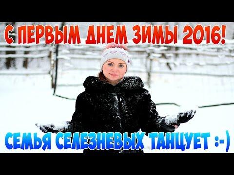 ГАУ МФЦ Оренбург -