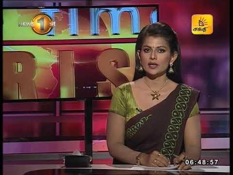 News1st Tamil Sunrise News, Friday, November 2017, 6 45am 17112017