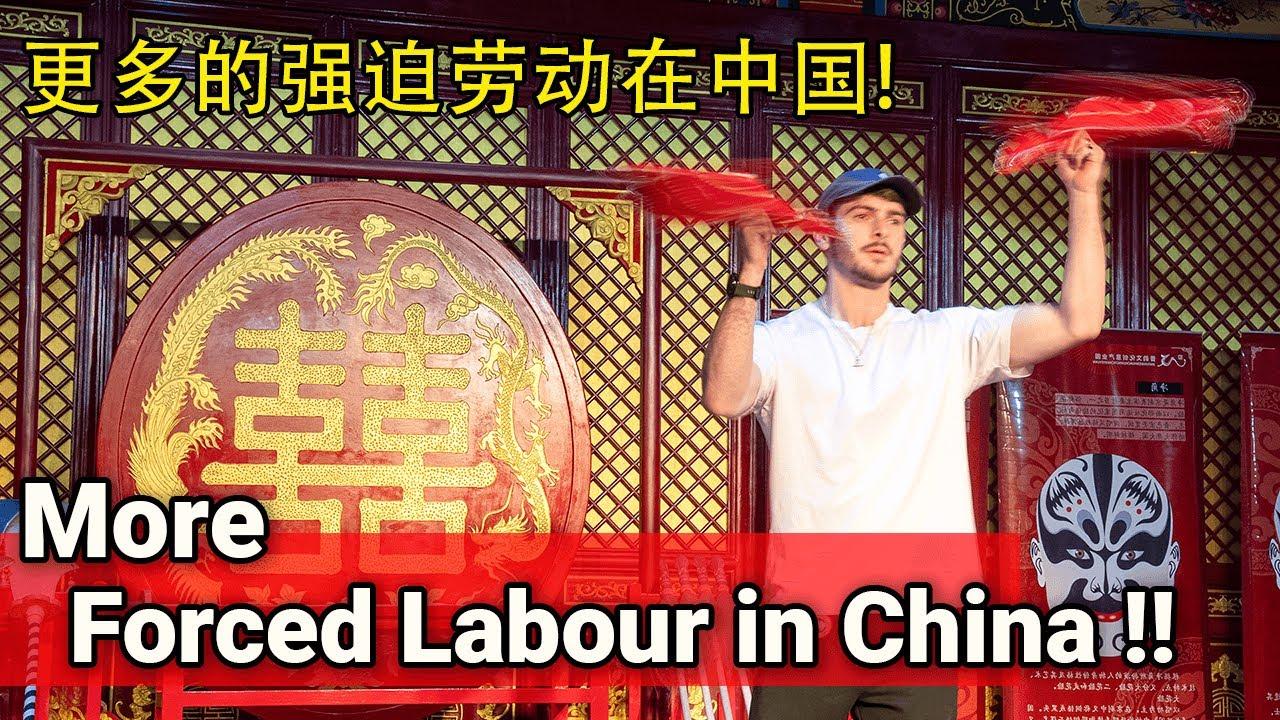 CCP Force British Boy to Perform on Stage in China // 中共强迫英国男孩在中国上台表演