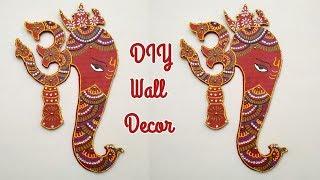Amazing Wall Decoration Ideas | Ganpati Wall Decor Craft | Unique Wall Hanging Ideas