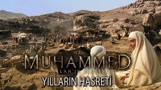 Hz. Muhammedin ve annesinin hasreti sona erdi - Hz. Muhammed Allahın Elçisi