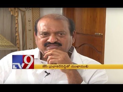Face to face with JC Prabhakar Reddy - Mukha Mukhi - Part 1 - TV9