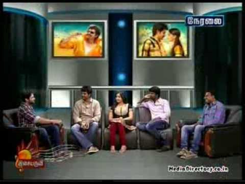 IsaiAruvi | Anchor Thanigai | Varutha Padatha Valibar Sangam Special