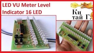 видео Транзистор: восьмое чудо света