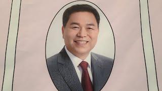 김성진. 부산대학교 인문대학장. •나는 누구인가? (스…