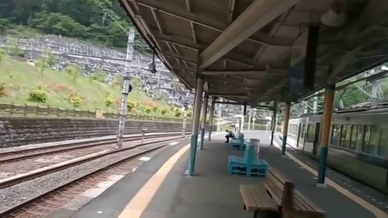 特急レッドアロー號 吾野駅通過 - YouTube