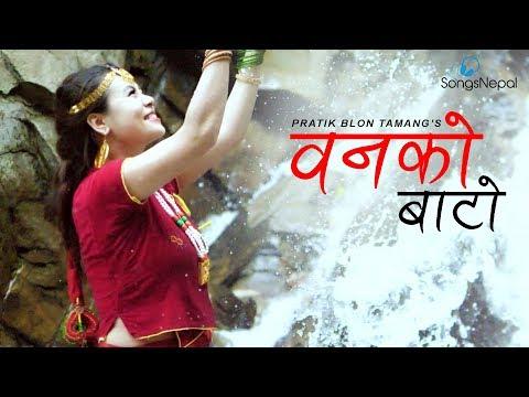 Banko Bato - Pratik Blon Tamang | New Nepali Adhunik Song  2075 / 2018