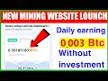 BITCOIN PUMPED 80% LAST TIME THIS HAPPENED!!  Tim Draper ...