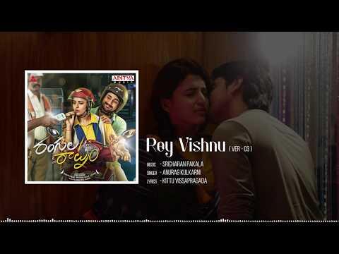 Rey Vishnu (Version-03) || Rangula Raatnam Songs || Raj Tarun, Chitra Shukla || Shreeranjani