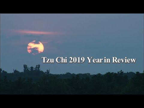【慈濟大藏經】Tzu Chi 2019 Year In Review