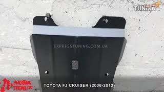 Motor bescherming fzh Toyota land cruiser / carter Toyota FJ Cruiser / Tuning onderdelen