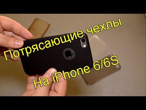 Силиконовые чехлы на айфон 5 s фото