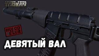 🕒 СП-6 | 15:00 МСК