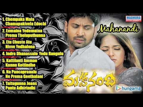 Telugu Movie Mahanandi Songs- Jukebox