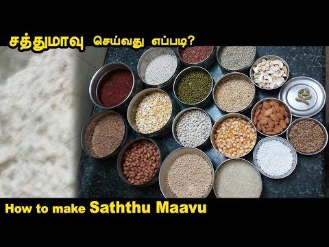 How to prepare Saththu Maavu Recipe | ThiruTamizhan