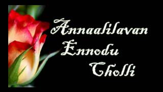 Karthaavil Santhosham - Malayalam Christian Song