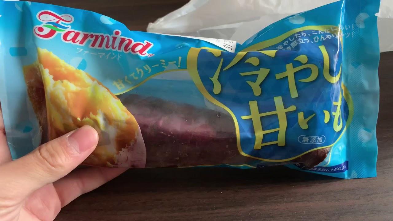 セブン 焼き芋