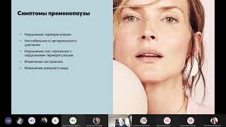 Средства ухода за кожей лица бренда Adapt AVON