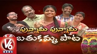 Special chit chat with V6 Bathukamma Song Team | Kandi Konda | Telu Vijaya | Shankar | Suresh