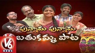 V6 Bathukamma Song Team Special Chit Chat  Kandi Konda  Telu Vijaya  Shankar  Suresh  V6 News