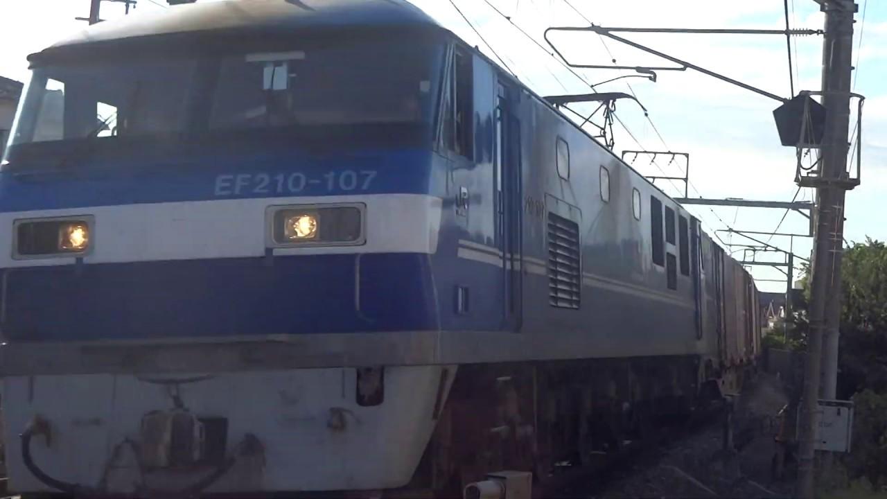 JR貨物 EF210-107号機(吹田)+コキ24両 貨物列車69レ 2019.09.14