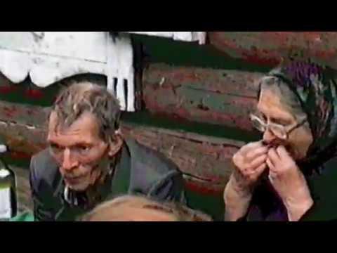 Монетный. Похороны деда, Довгань Корней Зиновьевич. 1999 год.