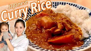 CURRY RICE/JAPANESE COOKING