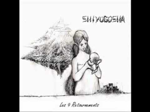 Shiyugosha - Meifumado