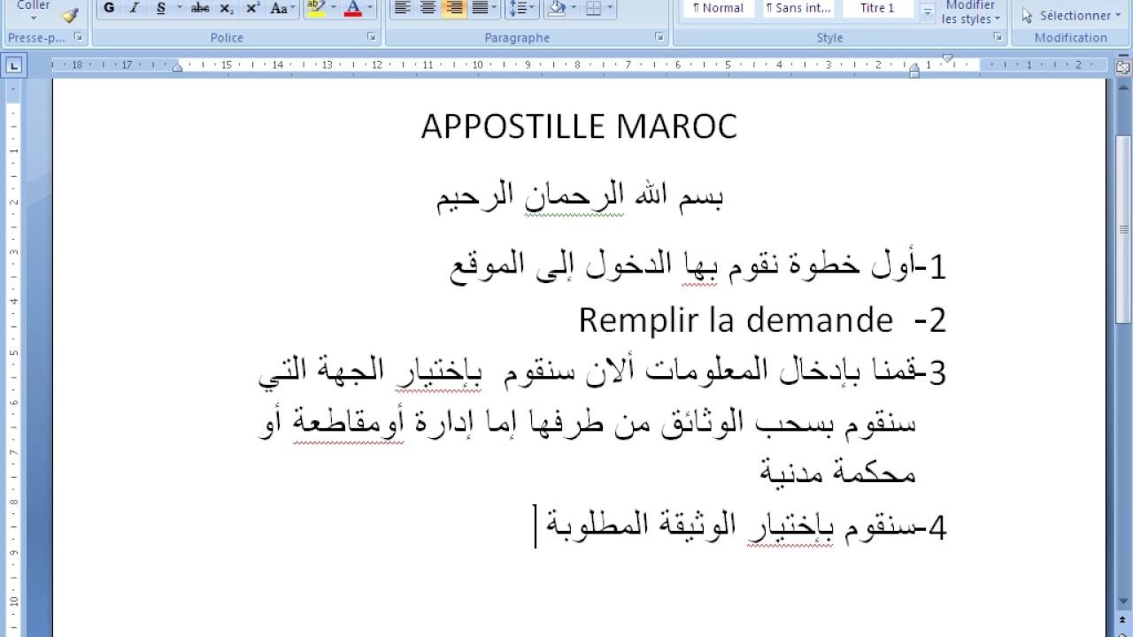 apostille maroc