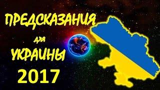 видео Предсказание Ванги! Россия все сметет на своем пути?