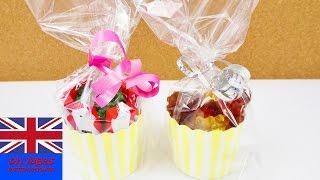 видео Sweet gift
