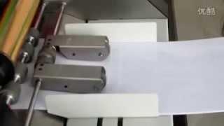 Audley digital hot foil stamping machine ADL 330B