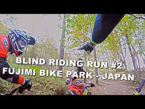 Cédric Gracia - Blind Riding Run #2 - Fujimi Mountain Bike Park Japan 2016 - CG VLOG #03