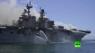 مشاهد أخرى لإطفاء حريق في حاملة طائرات أمريكية استمر لأكثر من يوم كامل